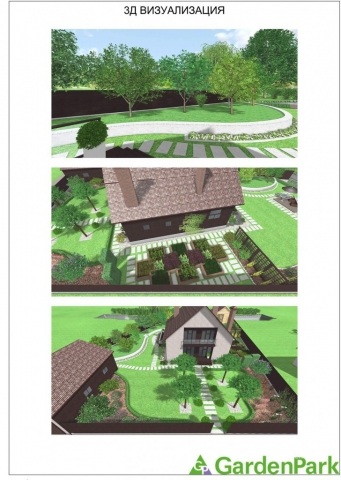 Проект Гнідин