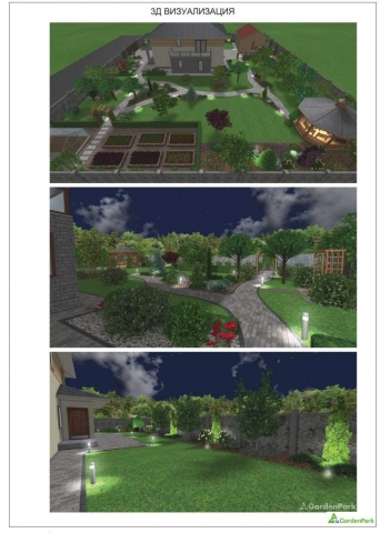 Проект Хотянівка